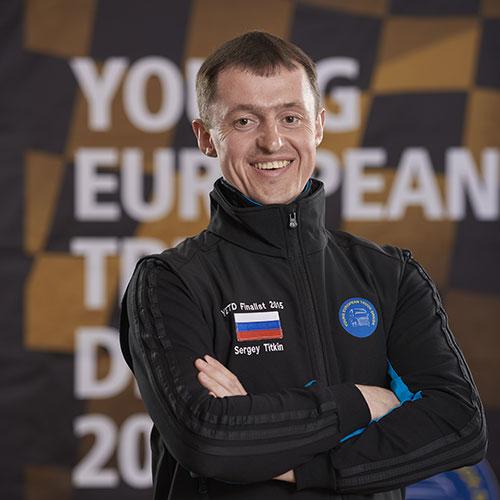 Sergey Titkin
